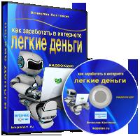 dvd200