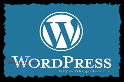 sait-na-dvichke-wordpress-