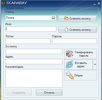 Scarabay 6