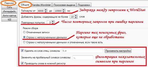 programma slovoeb 3