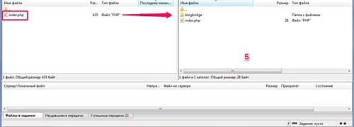 kak rabotat c FileZilla 9