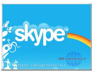 programma Skype