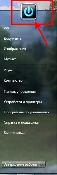 meny-pusk-10