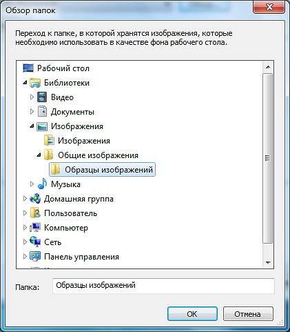 rabochyi-stol-pk-4