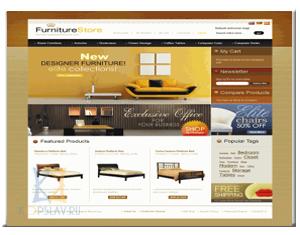 Wordpress katalog