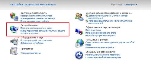DNS-server1
