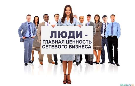 biznes-v-internet-3